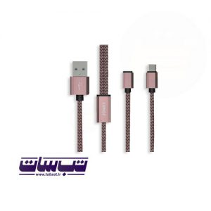کابل Joway LI-96 2in1 Data Cable